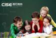 苏州西苏幼儿英语学科英语集训营