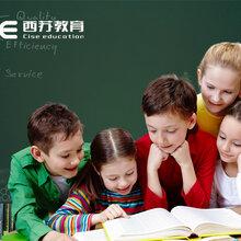 苏州西苏幼儿英语学科英语集训营图片