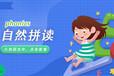 苏州幼儿英语幼衔小英语课程