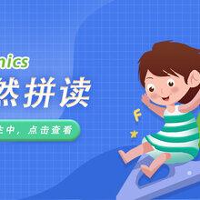 苏州幼儿英语幼衔小英语课程图片