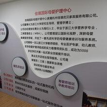 杭州月嫂、催乳师、育婴师培训正规国家人社部颁证