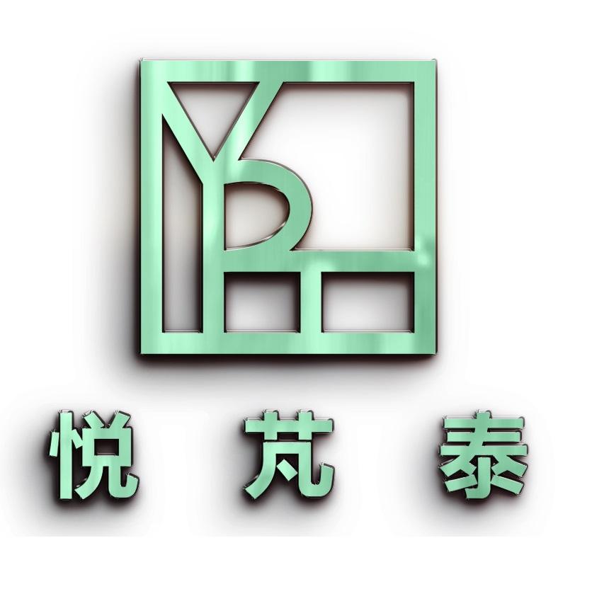 悅芃泰(廣州)天然食品有限公司
