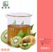 加州濃縮果汁廠進口獼桃6倍濃縮果汁25.25KG/桶華南現貨供應