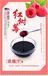 加州濃縮果汁廠進口紅樹莓6倍濃縮果汁25.25KG/桶華南現貨供應