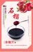北美進口石榴汁6倍濃縮果汁25.25KG/桶華南現貨供應紅石榴濃縮汁