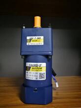 生物降解马桶无水马桶专用24v减速电机图片