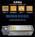 母線槽配電輸電設備廠家直供量大優惠