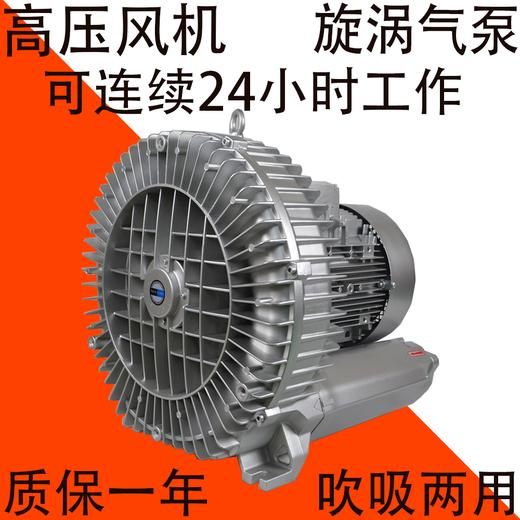 上海高压吸送风机