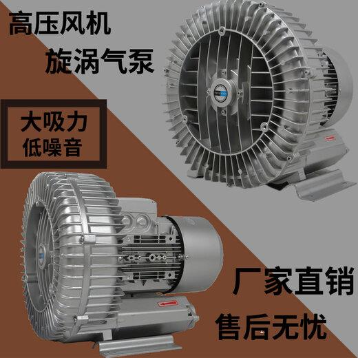 两相电高压鼓风机