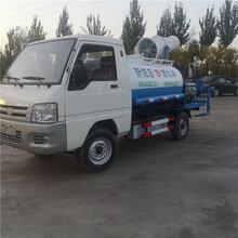 濮阳地区环卫车厂家报价单-喷洒车电动洒水车图片