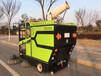 新能源掃路車全封閉電動掃地車小型道路清掃車小型電動掃路車