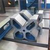 河北精達機床廠家供應鋼件v型架v型鐵v型塊