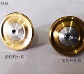 合肥銅材光亮清洗劑-銅清洗劑適用于各類銅表面清洗光亮處理