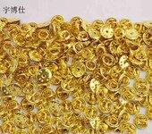 保護銅材不變色的抗氧化劑