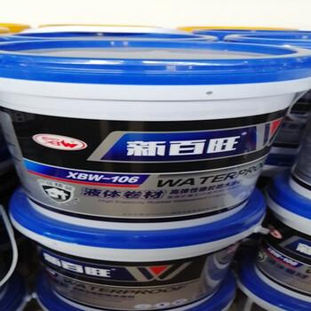 安徽涂刷型橡胶液体卷材厂家地址