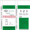 广西灌浆料厂家CGM灌浆料价格