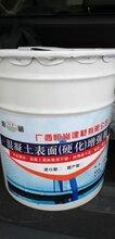 广西混凝土高效增强剂混凝土增强剂混凝土回弹提高剂图片