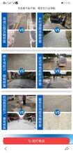 广西混凝土路面起砂修补料水泥路面起砂修补料图片
