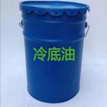 广西冷底油/防水油(油质)处理基层界面图片