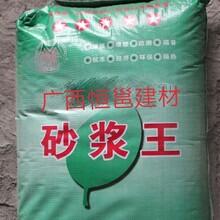 厂家招代理商高效浓缩液体砂浆王砂浆精石灰膏砌墙抹灰沙浆图片