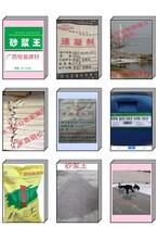 新疆轻质抹灰石膏厂家地址图片