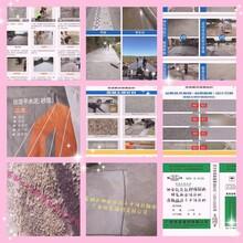 贵州钢筋阻锈剂厂家直销图片