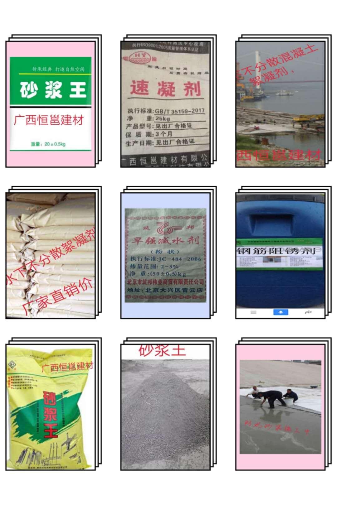 重庆机场高铁高速修补料厂家直销