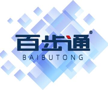 南京百步通电子科技有限公司