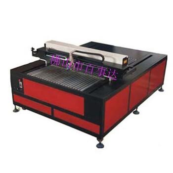金屬精密激光切割機鍍鋅板精密機械五金行業設備