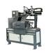 佛山供應大型臥式環縫焊接機自動環縫焊接機