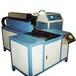 硅鋼片激光焊接機用于不銹鋼板、鐵板焊接