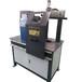 管法蘭臥式環縫焊接機廠家多年生產經驗