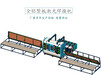 鋁板激光焊接機可應用精密機柜、鈑金制品