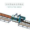 上海厂家全铝合金拼接激光焊接机