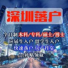 東莞熱門成人大專本科學歷提升信譽保證