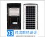 太陽能路直銷廠家
