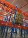 倉儲配套設備托盤貨架智能立體庫