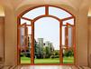 南陽門窗鋁包木平頂山玻璃陽光房焦作陽光房報價表
