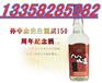 台湾52度八八坑道150周年中山高粱酒600ml红圆桶