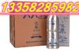 台湾八八原浆淡丽高粱酒TTUNEL88铝罐厂家经销商
