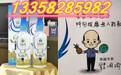 韩国瑜金门高粱酒旺旺来58度750ml价格及图片