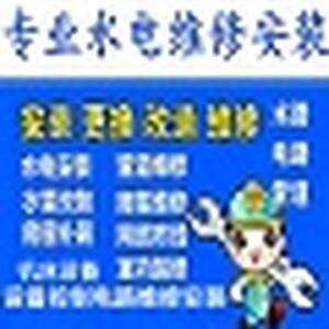 杭州余杭电路水路家电综合维修服务部