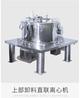 辽阳信诺出售各型号离心机平板管式卧式刮刀上下卸料离心机