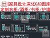鞏義電腦學校專業:CAD平面制圖,機械制圖(設計)培訓班招生中