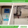 牙科诊室污水处理设备厂家制造
