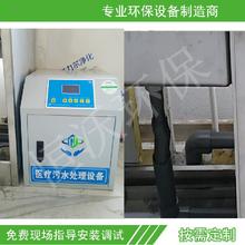 小型卫生所污水处理设备厂家制造图片