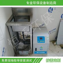 居民小区日常污水处理设备厂家制造图片