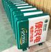 惠州超薄灯箱厂家