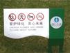 广州从事城市旅游景区标识总代直销