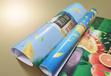 惠州單孔透噴繪廣告公司